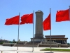 monument-to-the-peoples-heroes-tiananmen-square-beijing