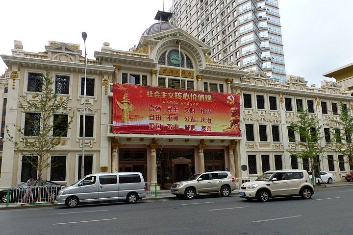 hongji-grand-stage