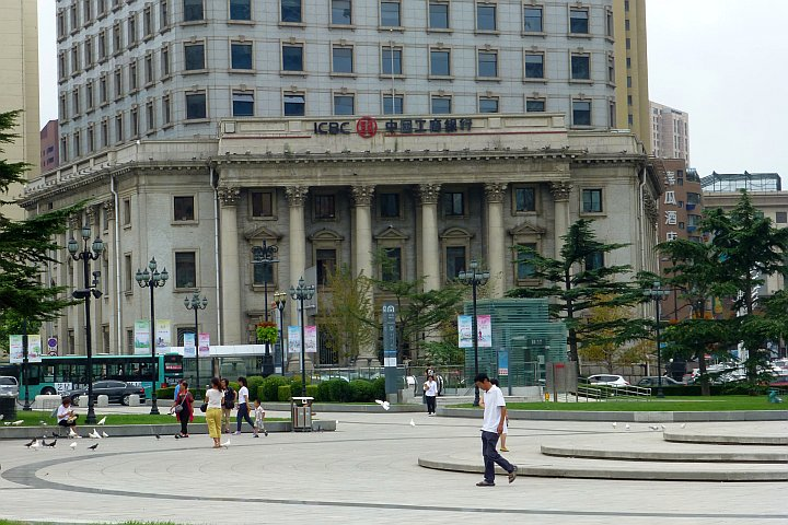 industrial-commercial-bank-of-china-dalian-branch