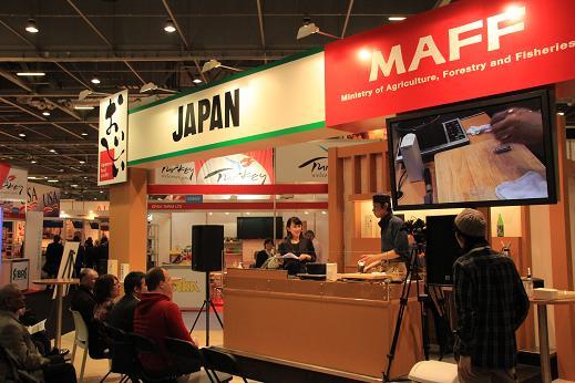 japan-maff-pavilion
