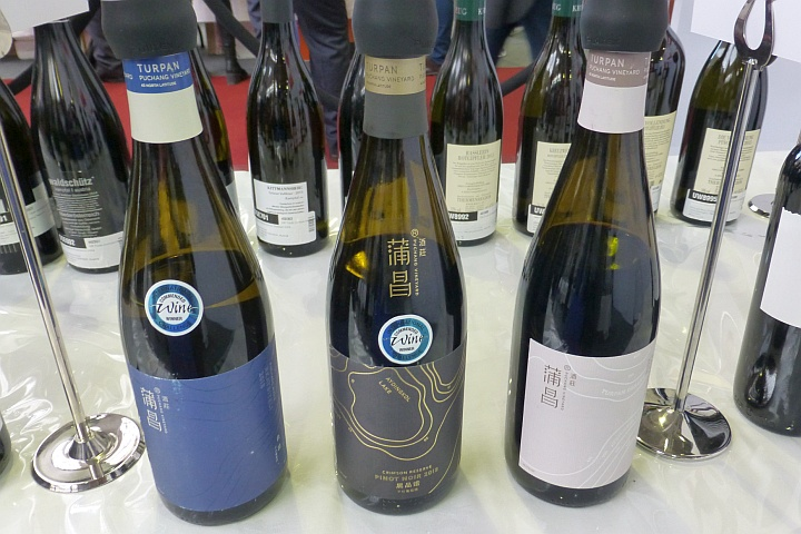 turpan purchang wines