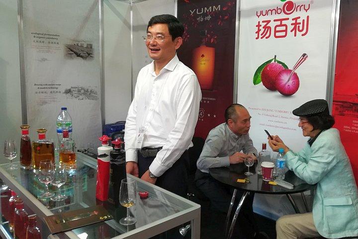 zhejiang yumberry