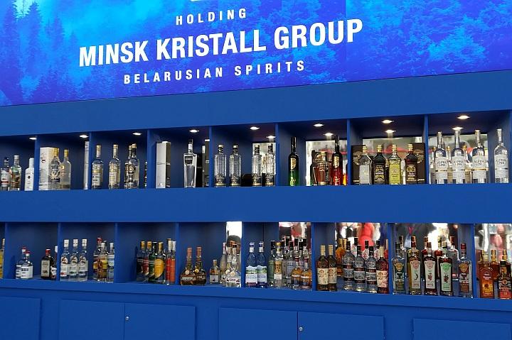 minsk-kristall-group
