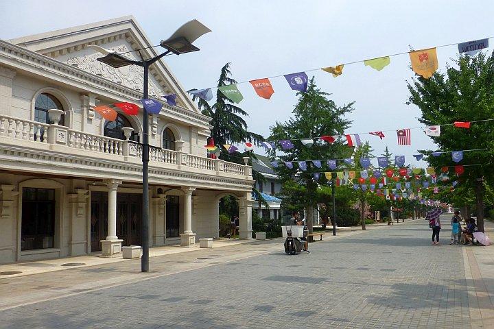 qiqi-street-dalian